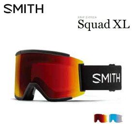 [最大3000円クーポン配布中] 19-20 SMITH スミス ゴーグル SQUAD XL スカッド エックスエル BLACK / CP SUN RED MIRROR クロマポップレンズ