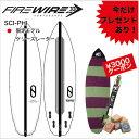 ケリースレーター SCI-PHI FIREWIRE SURFBOARDS ファイヤーワイヤー サーフボード