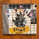 STONP ストンプ [Hidane] 火種 國母和宏 新作スノーボード DVD 2019