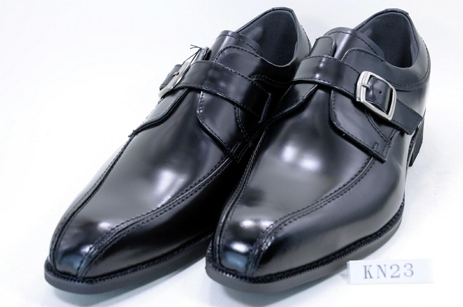 ケンフォード(リーガル社製) KN23 AB スワールモンク 黒 (4E)最軽量