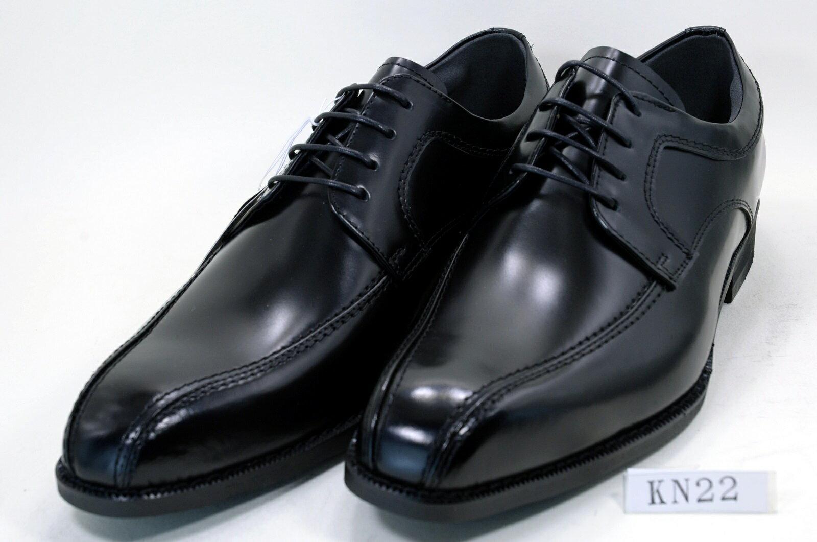 【特価】ケンフォード(リーガル社製) KN22 AB スワルート 黒   (4E)最軽量