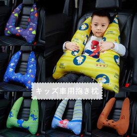 シートベルトルティクッション (睡眠補助クッション)全5色★枕 子供 安眠枕 抱き枕 シートベルト クッション 肩こり 首こり 子ども キッズ ジュニア カーシートベルト 車シートベルト 安全 対策 予報 ドライブ カー用品