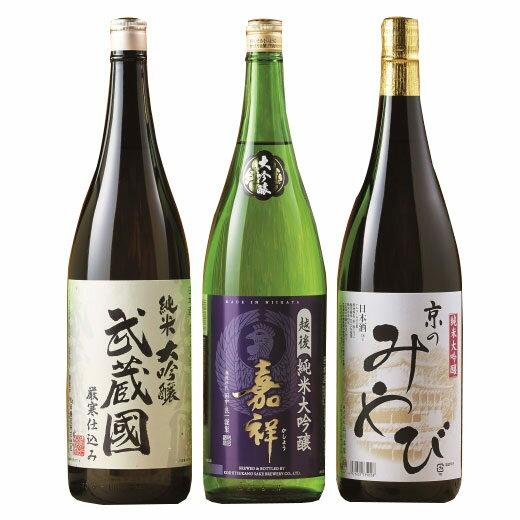 【50%OFF】3酒蔵の純米大吟醸飲みくらべ一升瓶3本組 日本酒飲みくらべセット 大吟醸 送料無料 お酒 日本酒 飲み比べ