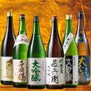 【驚きの52%OFF】特割!6酒蔵の大吟醸飲みくらべ一升瓶6本組
