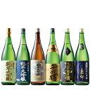 純米大吟醸 日本酒 驚きの約53%OFF! 特割!6酒蔵の純米大吟醸飲みくらべ一升瓶6本組【第2弾】