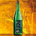 日本酒 純米吟醸酒 花自慢 純米吟醸 一升瓶 1800ml【7560円(税込)以上で送料無料】