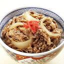 1食あたり約300円(税抜) 吉野家牛丼の具30袋 送料無料 牛丼の具 冷凍 人気