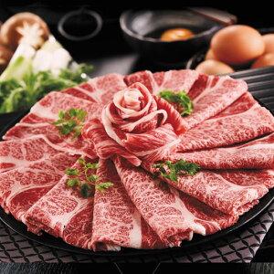お歳暮 御歳暮 さつま牛 肉 ギフト プレゼント 送料無料 ベルーナ 北さつま牛すき焼き(肩ロース)1kg