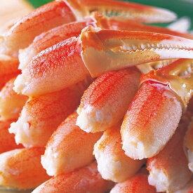 お歳暮 御歳暮 カニ かに 蟹 ギフト プレゼント 送料無料 ベルーナ ボイルズワイガニ爪肉たっぷり1.5kg