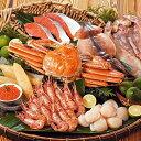 お歳暮 御歳暮 プレゼント 送料無料 ベルーナ 8種の豪華海鮮セット