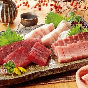 お歳暮 御歳暮 プレゼント 送料無料 ベルーナ 三崎直送!2種のマグロ食べ比べセット