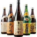 【約21%オフ!!】九州5酒蔵の受賞麦焼酎飲みくらべ一升瓶5本組