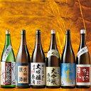 【51%OFF】特割!新潟6酒蔵の大吟醸原酒飲みくらべ一升瓶6本組
