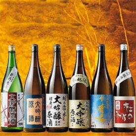 日本酒 大吟醸酒 特割 新潟 6酒蔵 大吟醸 飲み比べセット 一升瓶 6本組 51%オフ 1800ml【7560円以上で送料無料】