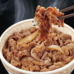 すき家 牛丼 の具 冷凍 惣菜 お弁当 牛丼の具 4食【7560円以上で送料無料】
