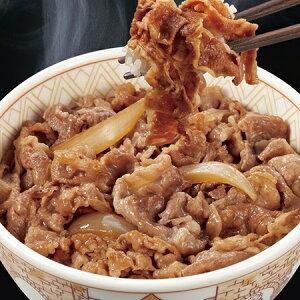 すき家 牛丼 の具 冷凍 惣菜 お弁当 牛丼の具 8食【7560円以上で送料無料】