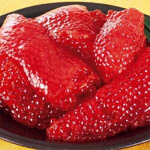 お徳用!紅鮭塩筋子(切れ子) 【7560円以上で送料無料】