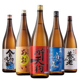 日本酒 純米酒 特割 5酒蔵 純米酒 飲み比べセット 一升瓶 5本組 1800ml 約27%オフ 【7560円以上で送料無料】