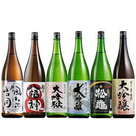 日本酒 大吟醸酒 特割 越乃六蔵 大吟醸 飲み比べセット 一升瓶 6本組 1800ml 第2弾 約50%オフ 【7560円以上で送料無料】