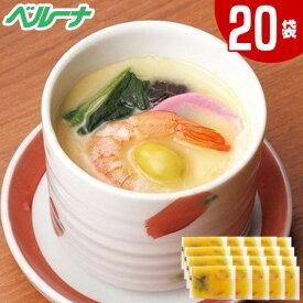 茶碗蒸しのもと 20袋 【7560円以上で送料無料】