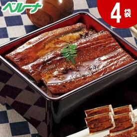 鹿児島県産うなぎ蒲焼き(4袋) 【7560円以上で送料無料】