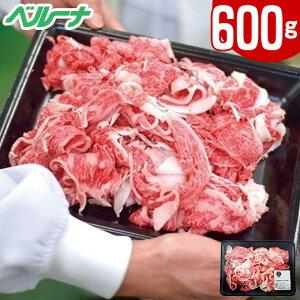 米沢牛切り落とし600g 【7560円(税込)以上で送料無料】