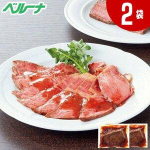 国産牛のローストビーフ【7560円以上で送料無料】