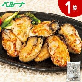 広島県産生冷凍かき 【7560円以上で送料無料】
