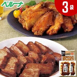 人気の肉惣菜セット 【7560円(税込)以上で送料無料】