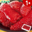 お徳用!紅鮭塩筋子(切れ子) 【7560円(税込)以上で送料無料】