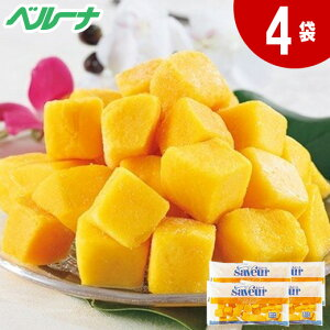 冷凍アップルマンゴー2キロ 【7560円以上で送料無料】