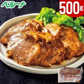 イベリコ豚肩ロースのやわらか焼豚【7560円以上で送料無料】