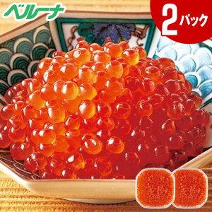 白鮭いくら醤油漬200g【7560円以上で送料無料】
