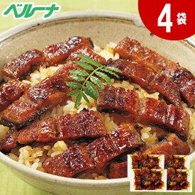 鹿児島県産うなぎ蒲焼(きざみ)4袋【7560円以上で送料無料】