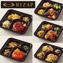 RIZAP 監修 食品 お弁当 おかずセット 冷凍弁当 ライザップ サポート ミール 5食 セット