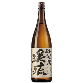 日本酒 純米酒 渓流 一升瓶 1800ml【7560円(税込)以上で送料無料】