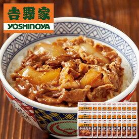 1食あたり約367円(税別) 吉野家 牛焼肉丼の具30袋 冷凍 送料無料 人気【7560円(税込)以上で送料無料】