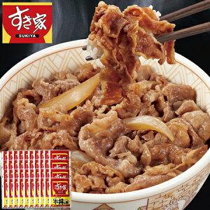 すき家 牛丼 の具 冷凍 惣菜 お弁当 40袋【7560円(税込)以上で送料無料】