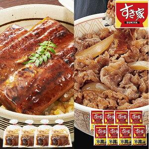 すき家 牛丼の具 国産 うなぎ 蒲焼 セット 8人前 食品 冷凍食品 おかず 【7560円(税込)以上で送料無料】
