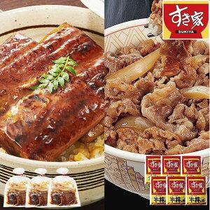 すき家 牛丼の具 国産 うなぎ 蒲焼 セット 6人前 食品 冷凍食品 おかず 【7560円(税込)以上で送料無料】