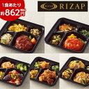 RIZAP 監修 食品 お弁当 おかずセット 冷凍弁当 ライザップ サポート ミール 5食 セット 【7560円(税込)以上で送料無料】