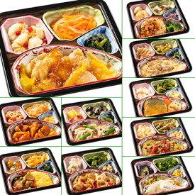 冷凍弁当 10食 セット 健康管理食 はなまる御膳 10食分 冷凍弁当 冷凍食品 冷凍おかず 簡単おかず おかず 朝食 昼食 夕食 時短調理 健康 簡単調理 非常食 保存食 介護食 管理栄養士監修