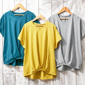 【WEB限定】Tシャツ M L LL 3L 4L 5L-6L 7L-8L 綿100%ゆったり裾タックTシャツ ベルーナ 夏 夏服 30代 40代 ファッション レディース シャツ トップス 綿100% 黒 白 ブルー 半袖 大きいサイズ 体型カバー 在庫処分 アウトレット