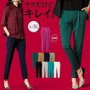 【送料無料】テーパードパンツ S M L LL 美脚シルエットタックパンツ ベルーナ 30代 40代 50代 ファッション レディー…