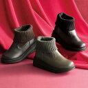 ブーツ 22.5cm 23.0cm 23.5cm 24.0cm 24.5cm はっ水4Eアウトステッチニットブーツ(22.5cm〜24.5cm) ベルーナ Belluna …