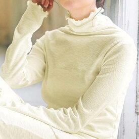 ●アウトレット●インナーシャツ M L LL 3L 肌にうれしいパジャマインナートップス(M〜3L) ベルーナ 40代 50代 60代 レディース ミセス 秋冬 インナー シャツ 下着 在庫処分 在庫限り