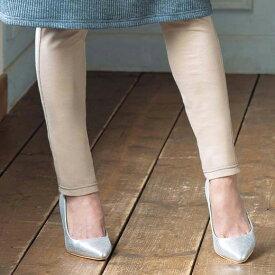 フルレングスパンツ 3L 4L 5L ふんわり素材デニム調レギンス(3L〜5L) ベルーナ Belluna 40代 50代 60代 レディース ミセス 大人 ファッション 春 春服 ロングパンツ 大きいサイズ