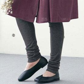 スパッツ 3L 4L 5L 肌に嬉しいテンセル綿レギンス(3L〜5L) ベルーナ Belluna 40代 50代 60代 レディース ミセス 大人 ファッション 春 春服 パンツ ボトムス 大きいサイズ