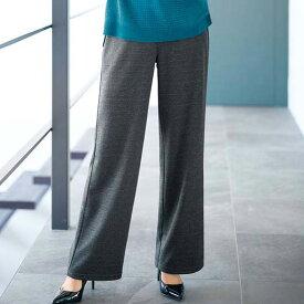 ワイドパンツ 3L 4L 5L やわらかニットジャカードワイドパンツ(3L〜5L) ベルーナ Belluna 40代 50代 60代 レディース ミセス 大人 ファッション 春 春服 ボトムス パンツ 大きいサイズ
