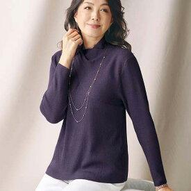 ニットセーター 3L 4L 5L シルクカシミヤリブ編衿デザインセーター(3L〜5L) ベルーナ Belluna 40代 50代 60代 レディース ミセス 大人 ファッション 春 春服 ニット セーター 大きいサイズ
